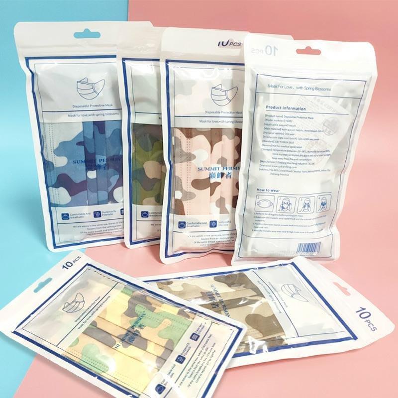 高品質迷彩三層防護口罩(成人/兒童)隨身包10入精裝版