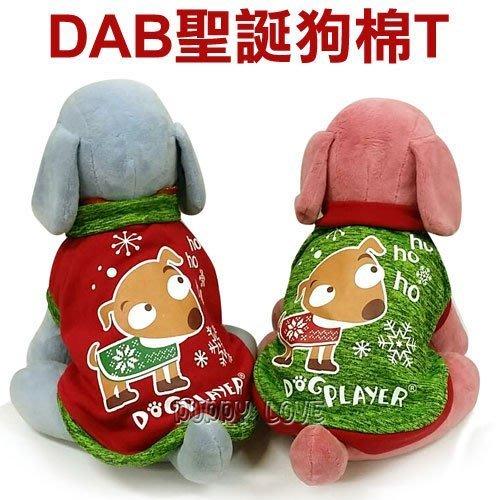 ◇帕比樂◇DAB.卡哇依聖誕狗狗棉T,亮麗色彩搶眼出色~正港台灣製造,品質有保證