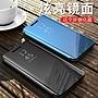小宇宙 OPPO A9 2020 Flip Case Cover 鏡面...