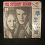 乖乖@賣場(LP黑膠唱片)2吋學生之音第16集1970年美國錢櫃雜誌最新排行十名熱門歌選