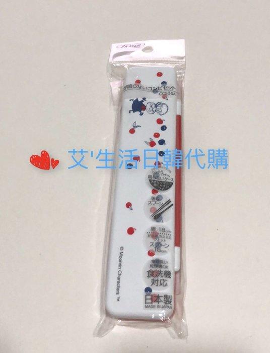 代購現貨 日本製正版嚕嚕米環保餐具組