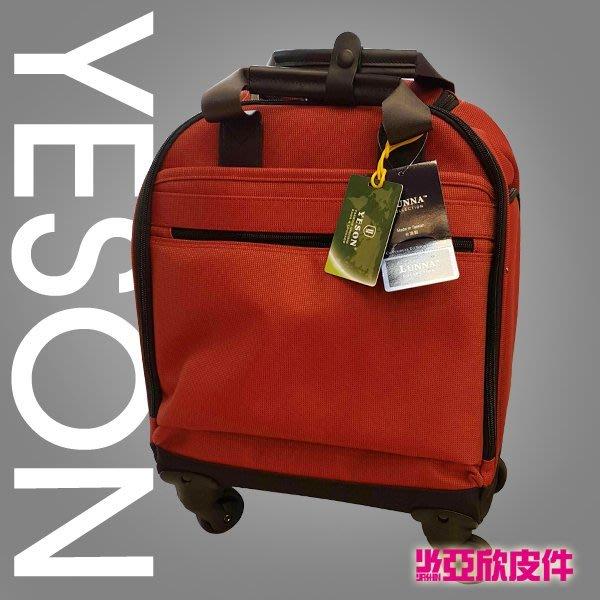 ☆東區亞欣皮件☆ YESON 軟殼登機箱 / 拉桿袋 (黑色 / 橘紅色)