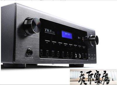 家庭音響 家庭KTV音響套裝全套家用功放音響套裝卡拉ok音箱 220V JD【天下家居】