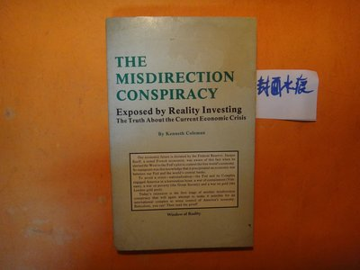 【愛悅二手書坊 05-11】THE MISDIRECTION CONSPIRACY