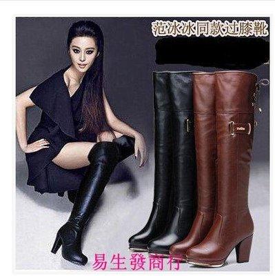 【易生發商行】冬季真皮過膝長靴女 歐美圓頭側拉鏈粗跟高跟防水臺長筒靴子F6045
