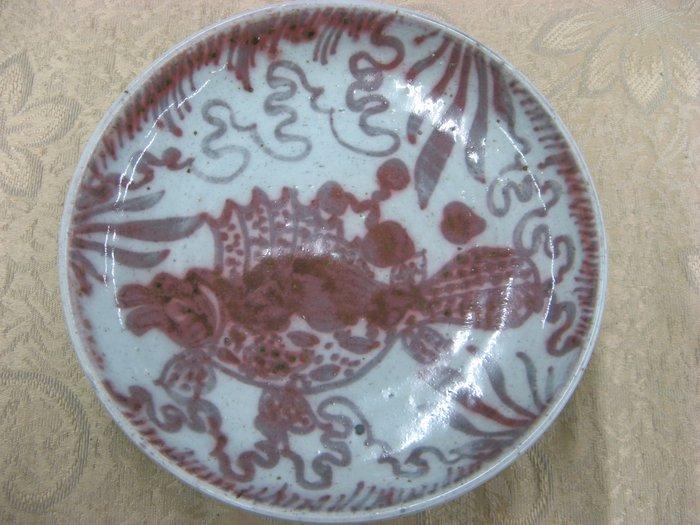 (康熙盛世)(早期收藏瓷盤)f679-- @釉裡紅~魚藻紋盤...1888元起標