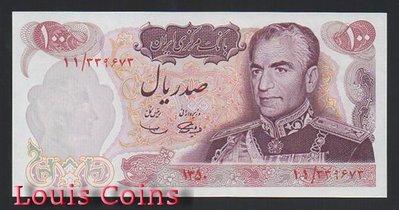 【Louis Coins】B632-IRAN--1971伊朗紀念紙幣100 Rials