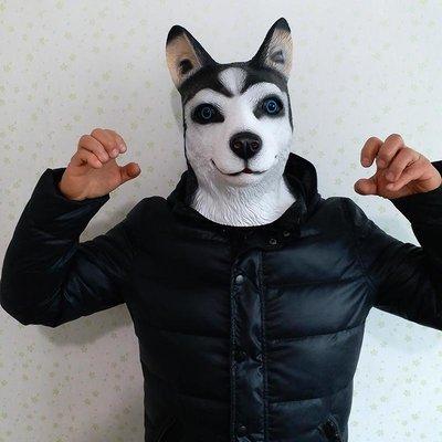 hello小店-哈士奇動物頭套面具乳膠搞笑狗頭成人可愛二哈動物狗面具頭套#頭飾#面具#套頭裝飾面具#