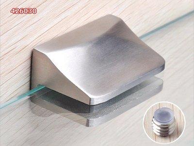 SUS304不鏽鋼玻璃夾/玻璃固定夾/層板夾 可夾5-8mm 砂光1入  030