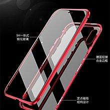 發票 強力磁吸式手機殼 雙面玻璃 iphone x XR xs MAX 8 7 plus 保護套手機框 磁力框