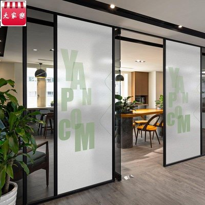 玻璃貼 玻璃貼紙 墻貼 壁紙 貼膜創意個性商務玻璃貼膜辦公室公司對開門玻璃裝飾靜電磨砂玻璃貼紙