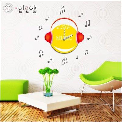 【鐘點站】高音感耳罩耳機 DIY 創意壁貼掛鐘 牆壁貼鐘 大時鐘 靜音掃描機芯 壁紙鐘 25A007