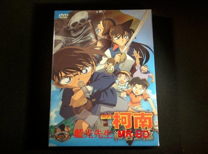 [DVD] - 名偵探柯南 : 紺碧之棺 Jolly Roger (普威爾公司貨)