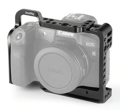 *大元 高雄*【Vlog配件】SmallRig 斯瑞格 2251 CANON EOS R 相機兔籠
