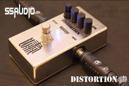 《民風樂府》台灣手工製 SSAUDIO 嘯 Distortion 單顆破音效果器 特價出清 數量有限