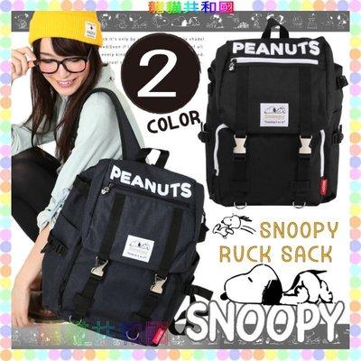 ※龍貓共和國※日本正版《史努比SNOOPY OUTDOOR PEANUTS雙扣環 大容量後背包 學生書包 登山健行露營》