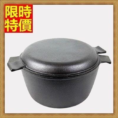 鑄鐵鍋 燉湯 鍋具-日本南部鐵器加厚雙耳安全健康一鍋多用煎鍋湯鍋68aa36[獨家進口][米蘭精品]