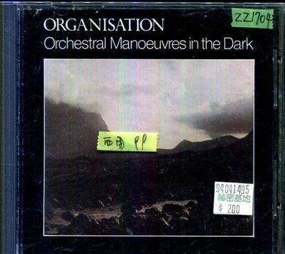 *還有唱片三館* ORGANISATION / ORCHESTRAL MANOEUVRES 二手 ZZ1704(需競標)