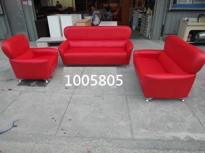 【弘旺二手家具生活館】全新/庫存 高級透氣紅色皮沙發組 茶几 電視櫃 沙發床 床組-各式新舊/二手家具 生活家電買賣