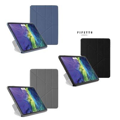 PIPETTO Origami iPad Pro 12.9吋(第4代) TPU多角度多功能保護套