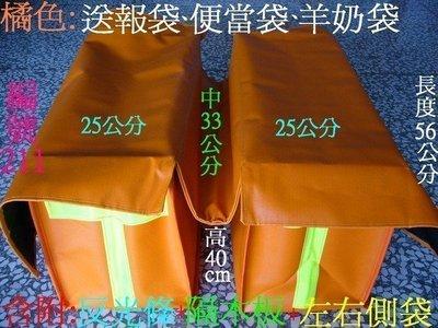 [帆布特價商品+含運]  送報袋*便當袋*羊、牛奶袋*飲料袋*派報袋*特殊提袋*腳架袋.