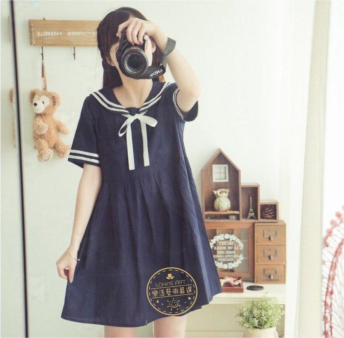 「樂活藝術」~ 【現貨】藍色海軍風短袖連衣裙 日系JK學院風 角色扮演制服【AA3008-藍】