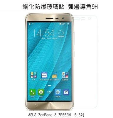 *phone寶*AGC ASUS ZenFone 3 ZE552KL 5.5吋 鋼化防爆玻璃貼 弧邊導角 2.5D