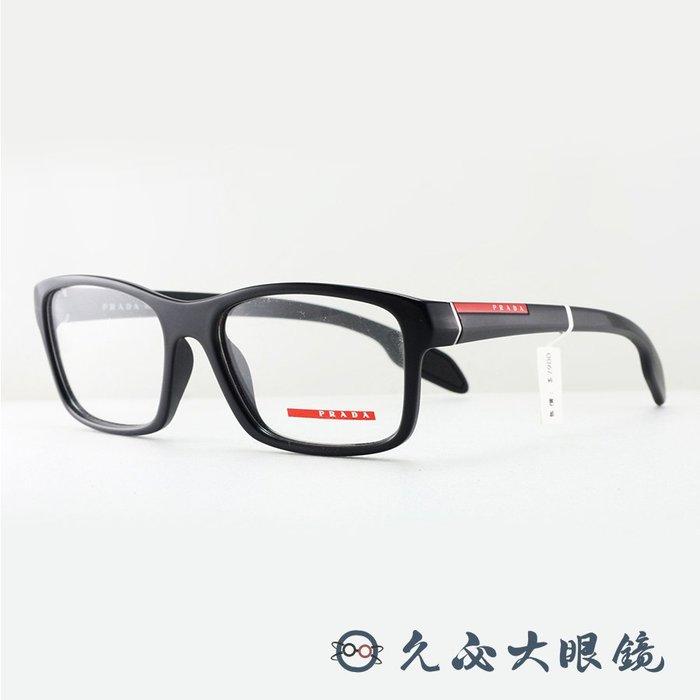 【久必大眼鏡】Prada 鏡框 VPS06D 1BO-1O1 (黑) 簡約休閒款 原廠公司貨