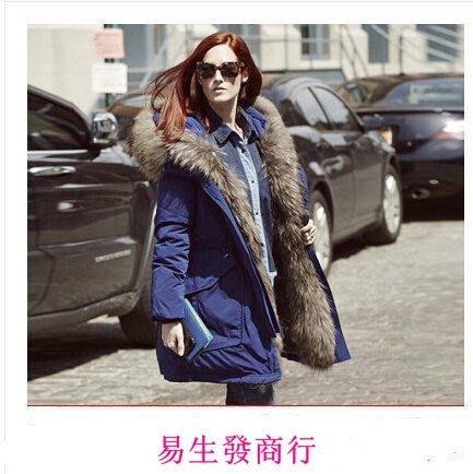 【易生發商行】VOV正品 韓國代購工裝羽絨服女中長款 超大貉子真毛領加厚外套冬F5789