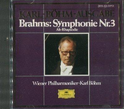 【古韻今藏】日企畫西德全銀圈版DG布拉姆斯第3號交響曲;女低音狂想曲《貝姆;維也納愛樂;露德薇》