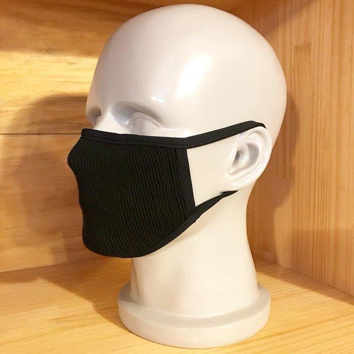 (I LOVE 樂多) Naroo Mask FU 抗空汙系列 PM2.5 防曬 透氣 抗UV 速乾 耳掛式不易脫落