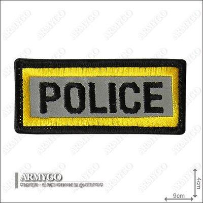 【ARMYGO】POLICE 反光型 (4 x 9公分) 繡章