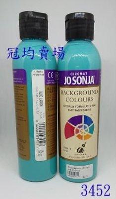 顏料A08-JO-3452/蝶古巴特 Decoupage 拼貼 帆布袋 木器 彩繪 胚布 DIY 黏土