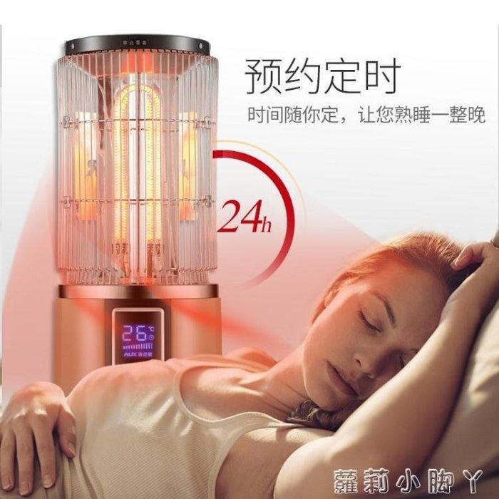 電暖器取暖器家用智慧小太陽節能立式恒溫烤火爐浴室電暖氣 igo220v蘿莉小腳ㄚ
