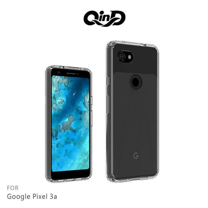 *Phone寶*QinD Google Pixel 3a /Pixel 3a XL 雙料保護套 硬殼 背蓋 透明殼 防摔