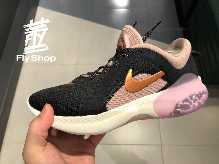 [飛董] WMNS NIKE JOYRIDE DUAL RUN 2 慢跑鞋 運動鞋 女鞋 CT0311-004 黑