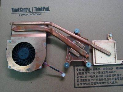 【nbpro小黑專賣店】筆電維修,全新 IBM ThinkPad X60 X61 風扇 散熱風扇 只要1200
