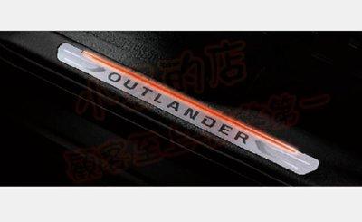 (小鳥的店)三菱 2014-2020 OUTLANDER LED迎賓踏板 內門檻 防刮護板 橘光 含室內照地燈(白光)