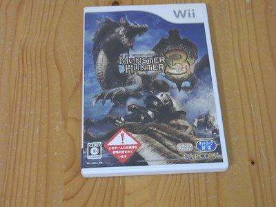 【小蕙生活館】Wii ~ 魔物獵人3 (純日版)