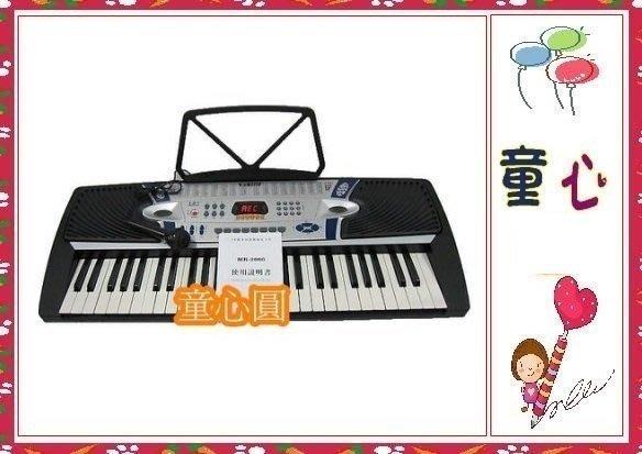 兒童大電子琴(54鍵)MK-2065附麥克風&變壓器◎童心玩具1館◎