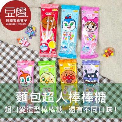 【豆嫂】日本零食 不二家 麵包超人棒棒糖*包裝隨機出貨