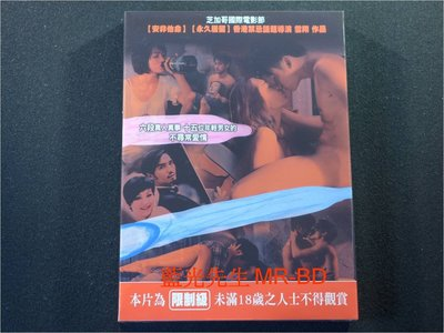 [DVD] - 愛很爛 Love Actually Sucks DVD + 電影書 ( 台灣正版 )