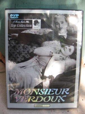DVD-默片大師 卓別林 (Charles Chaplin)*【Monsieur Verdoux】*絕版新品*低價*全新未拆*僅此一片