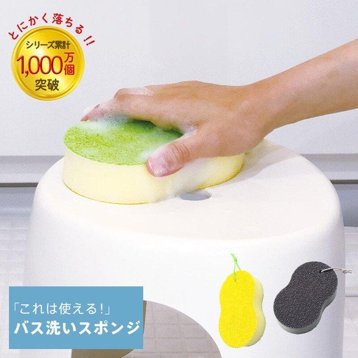 [霜兔小舖]日本代購 日本製  2019新色上市  Marna  浴室用  水垢海綿  W179