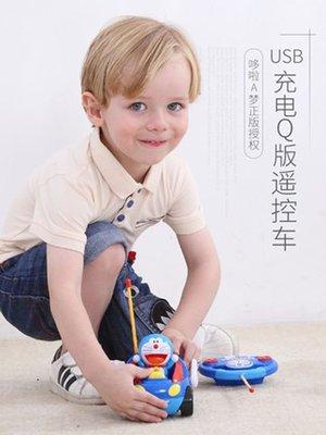 積木城堡 迷你廚房 早教益智哆啦a夢遙控車玩具 男孩充電電動遙控汽車兒童玩具車寶寶遙控賽車