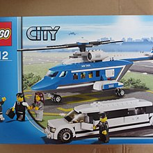 LEGO 3222 CITY Helicopter And Limousine