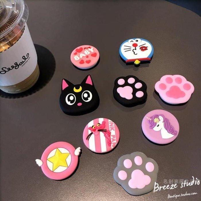【可樂生活】手機支架日韓可愛卡通硅膠可伸縮氣囊支架個性女款防摔-免運費