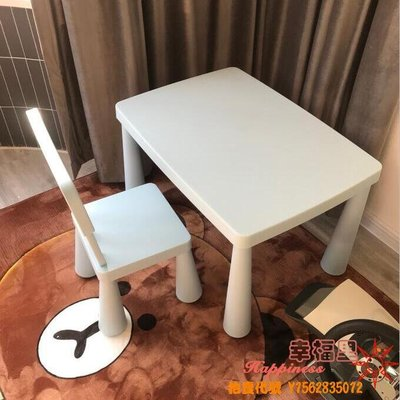 宜家用兒童幼兒園桌椅兒童學習桌書桌學習...