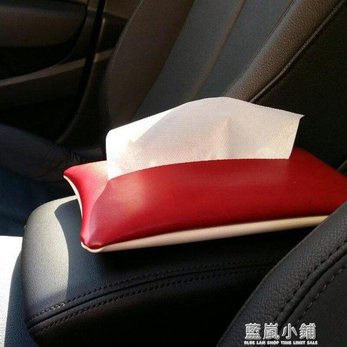 汽車紙巾盒車用車載紙巾盒套創意防滑餐巾抽紙盒內飾品收納包皮革 小鋪 【甲由樂叮】