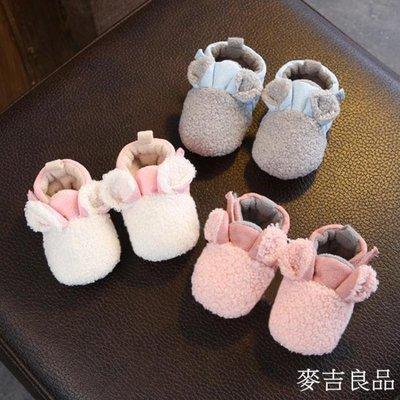 嬰兒保暖鞋 新生嬰兒鞋子0-1歲棉鞋寶寶男女軟底學步秋冬季6-12個月9不掉保暖